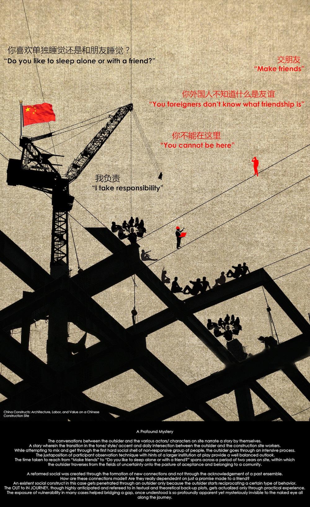 "William Thomson: ""China Constructs"""