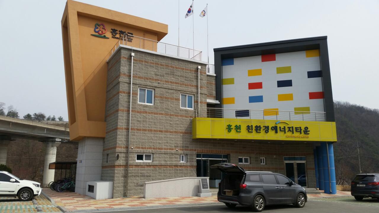 Hongchun Green Town CIty | South Korea