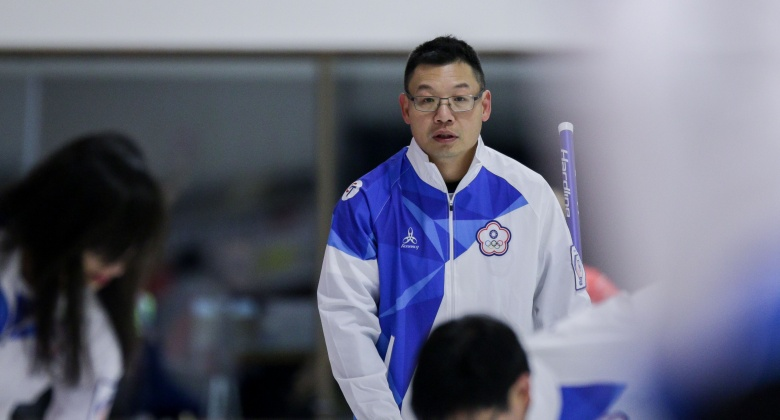 (FEATURE) A season of firsts for chinese taipei - Written for the World Curling Federation
