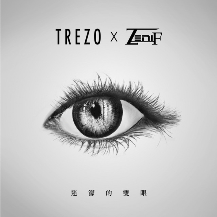 Trezo - 迷濛的雙眼 - Production, Mixing, and Mastering