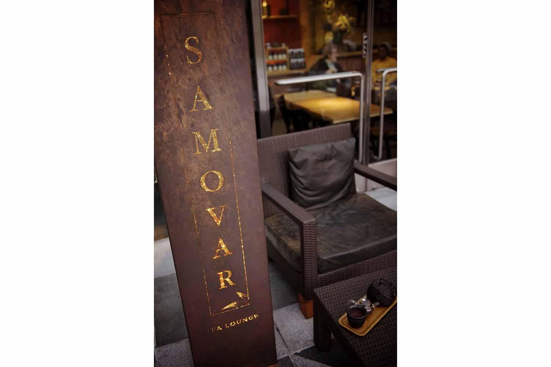 Samovar  Tea Lounge (6).jpg
