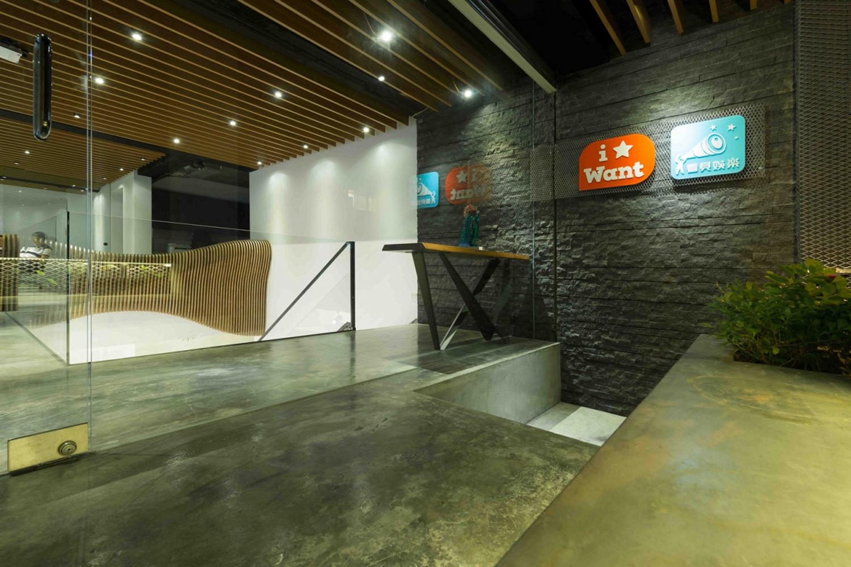 i-want-office-2-a3f9e058074c8aa87ed69a8826ede93c.jpg