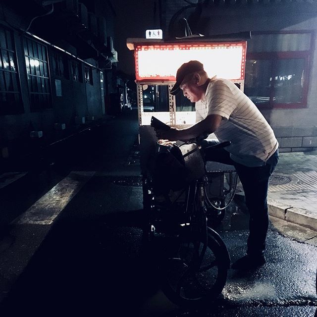 Simple street photo. Beijing. #snapshot #hutong #beijing #man #streetvendor #night #cellphone #china #iphone #iphoneography #iphone6s — view on Instagram  https://ift.tt/2L1VEnx