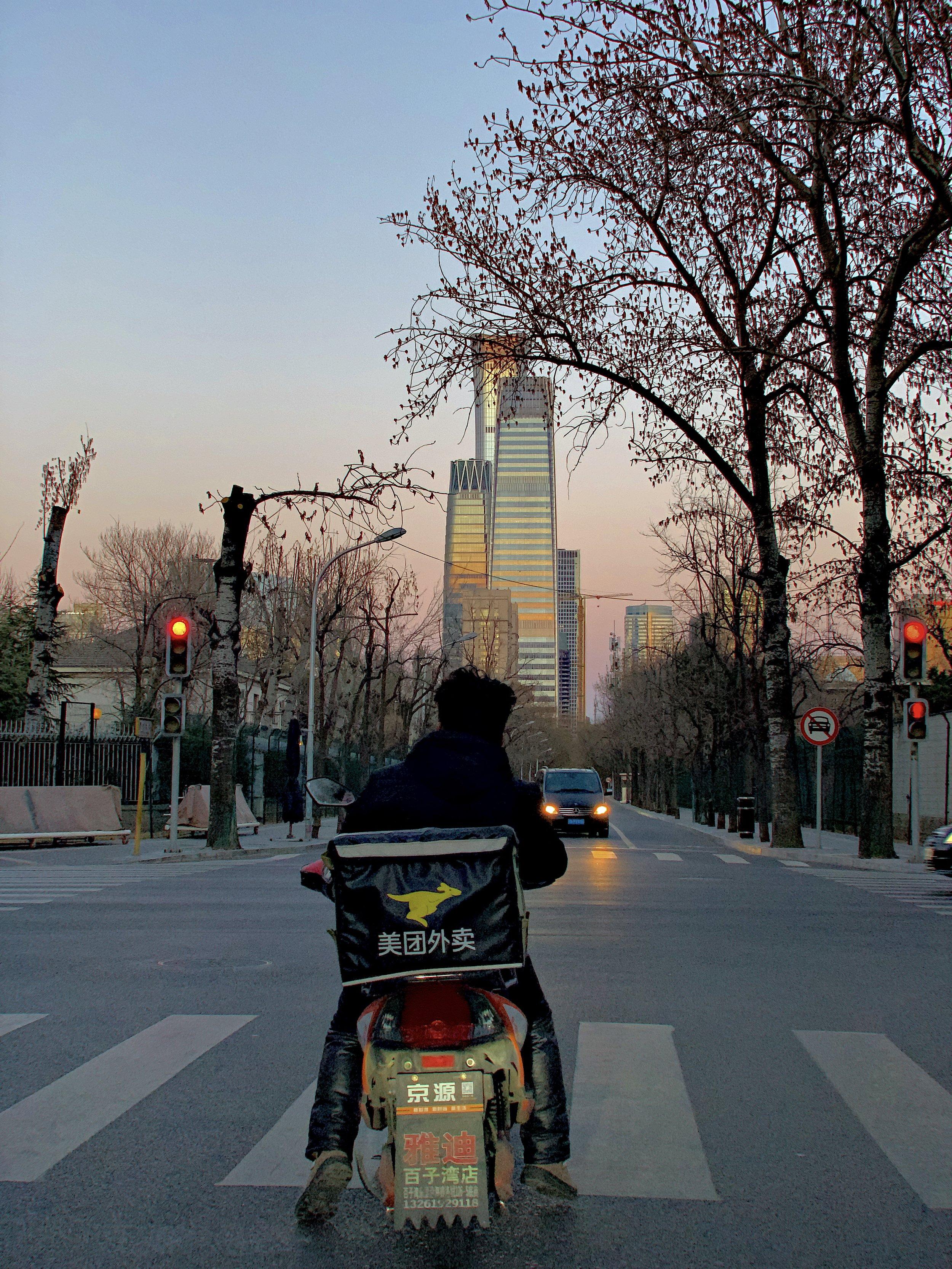 北京你在哪儿?where is Beijing?