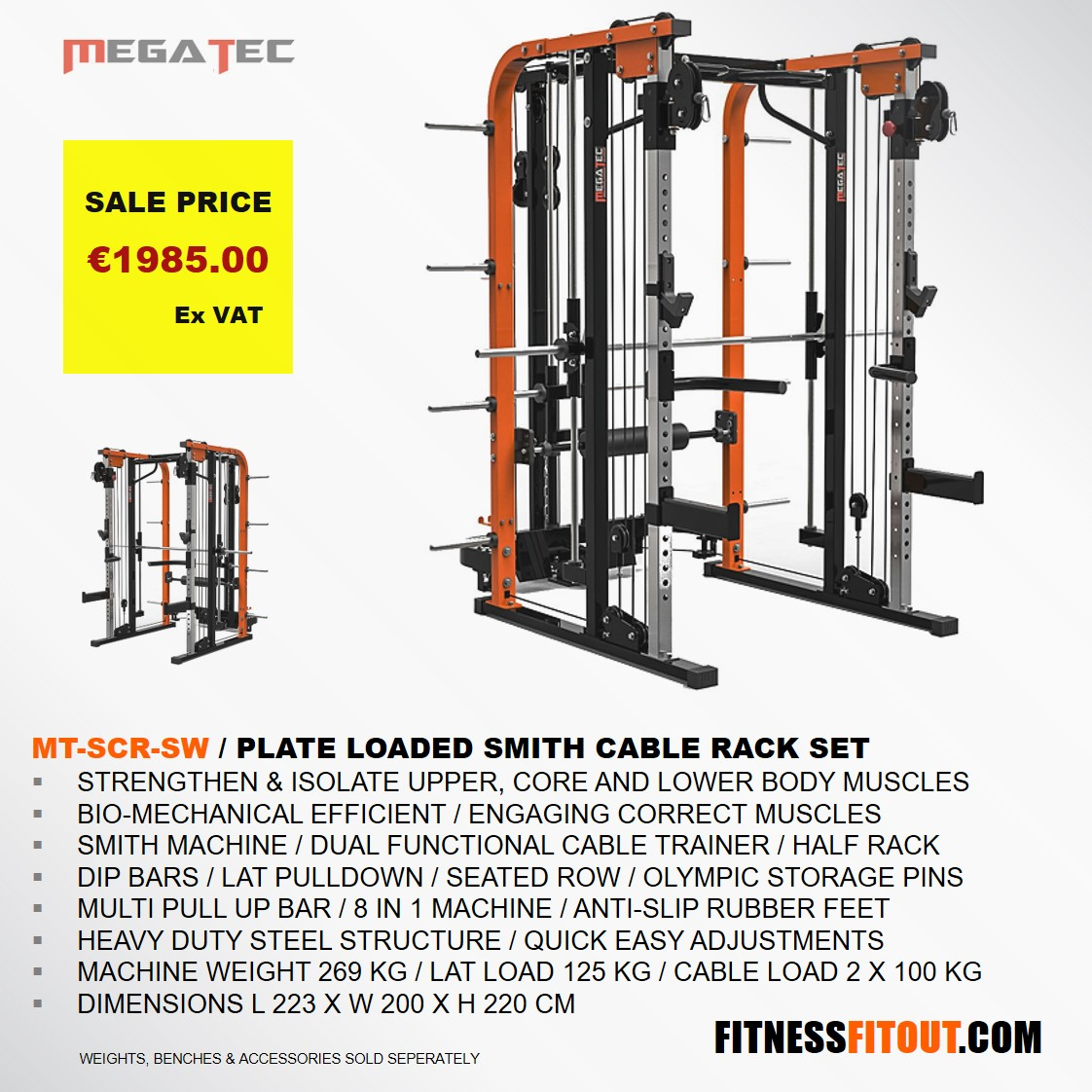 MEGATEC SERIES   SMITH CABLE RACK