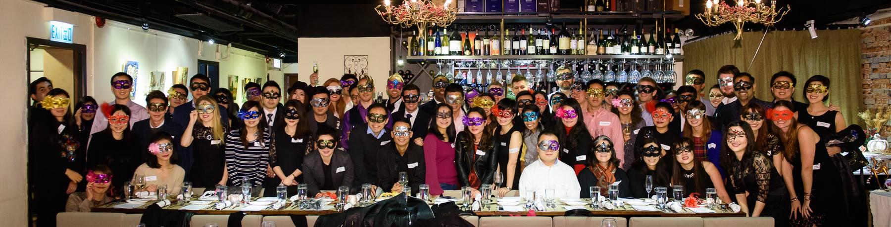 Full Service Bar with Cocktail Canapés - HKUST MBA Alumni Association Masquerade Ball 2017