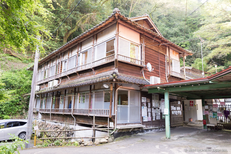 kajika-so appearance