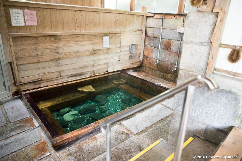 kajika-so, Main Bath