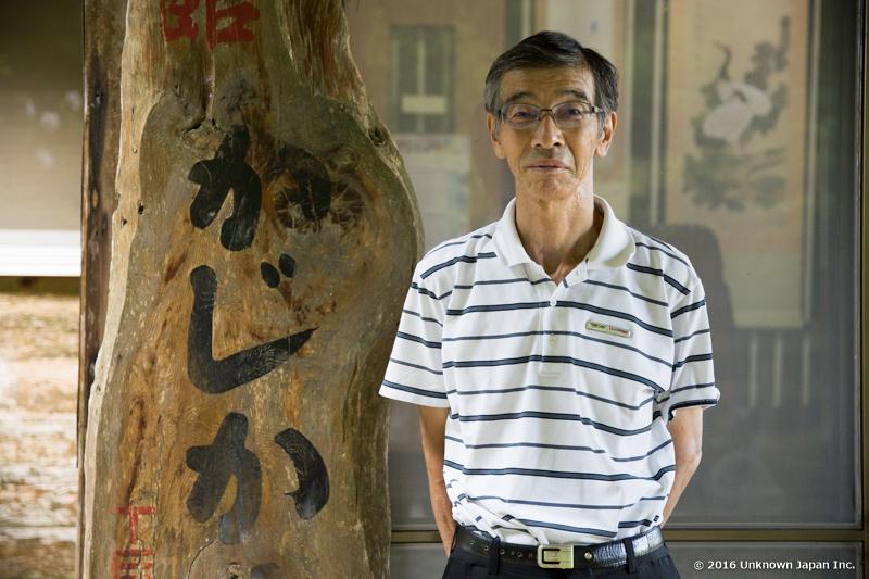 Kajika-so, manager