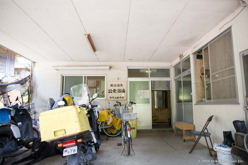 udomaru onsen, entrance