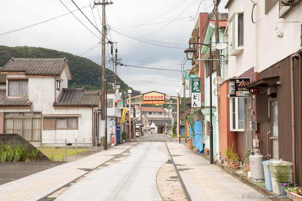 The main street of Ichihino Onsen