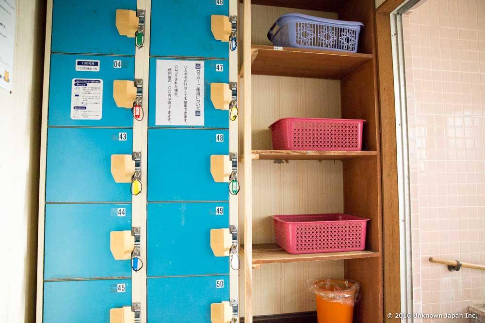 Sagara onsen, locker