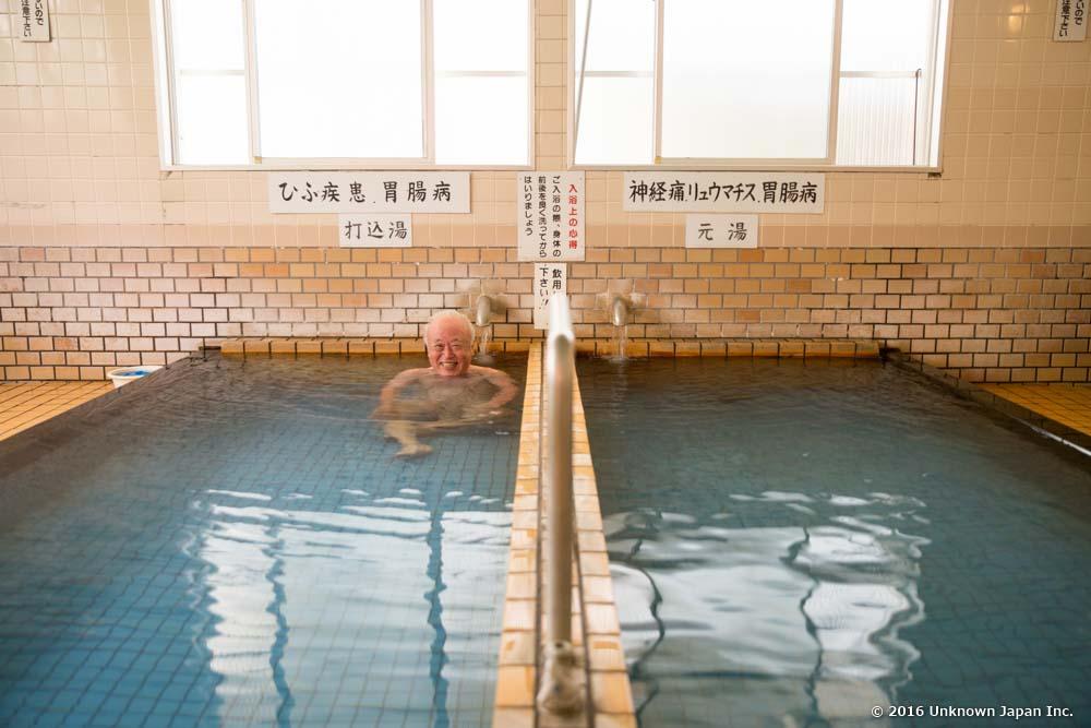 Motoyu, Uchikomiyu, bather