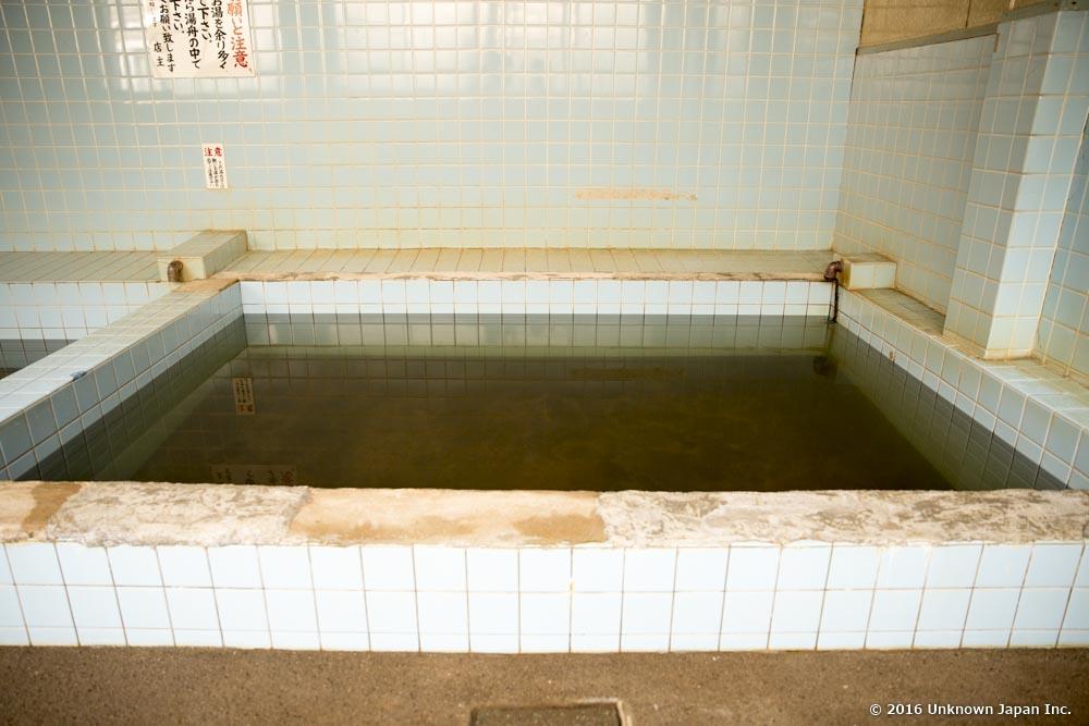 Hajjiri kósenyu, bath