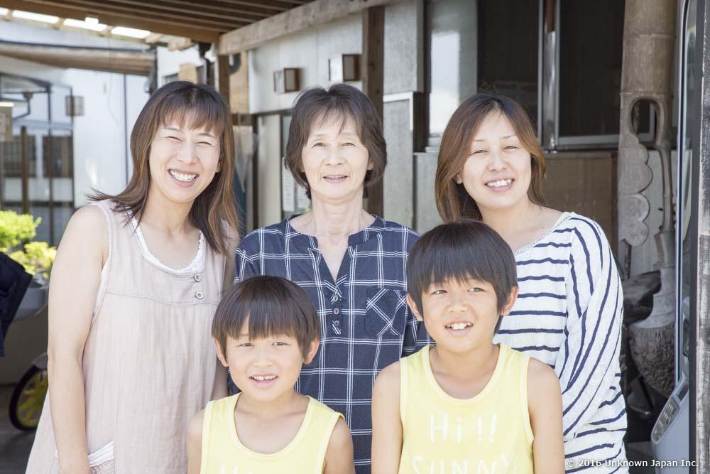 Momiji Onsen, family