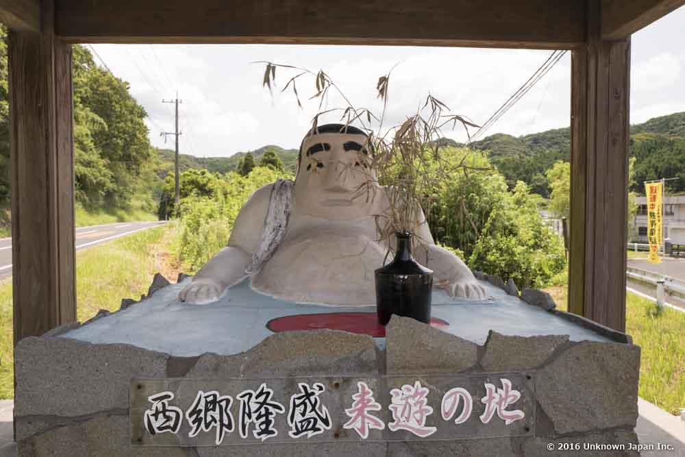 Momiji Onsen, Saigo