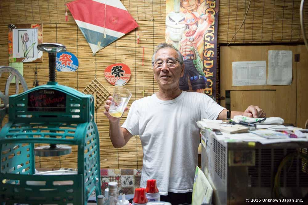 Kyodoyu, manager