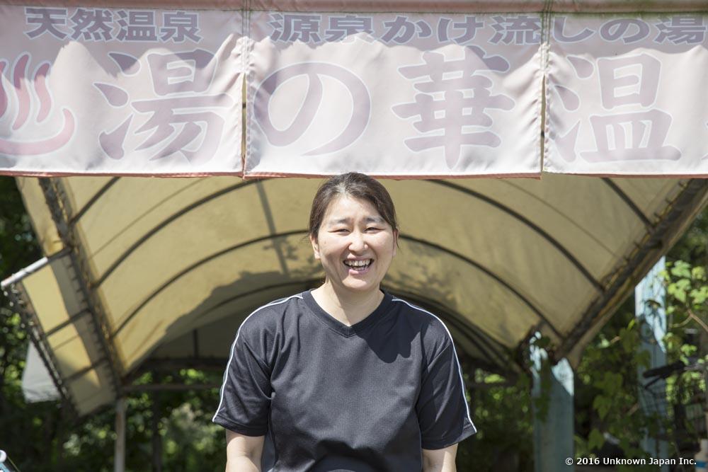 Yunohana Onsen, owner