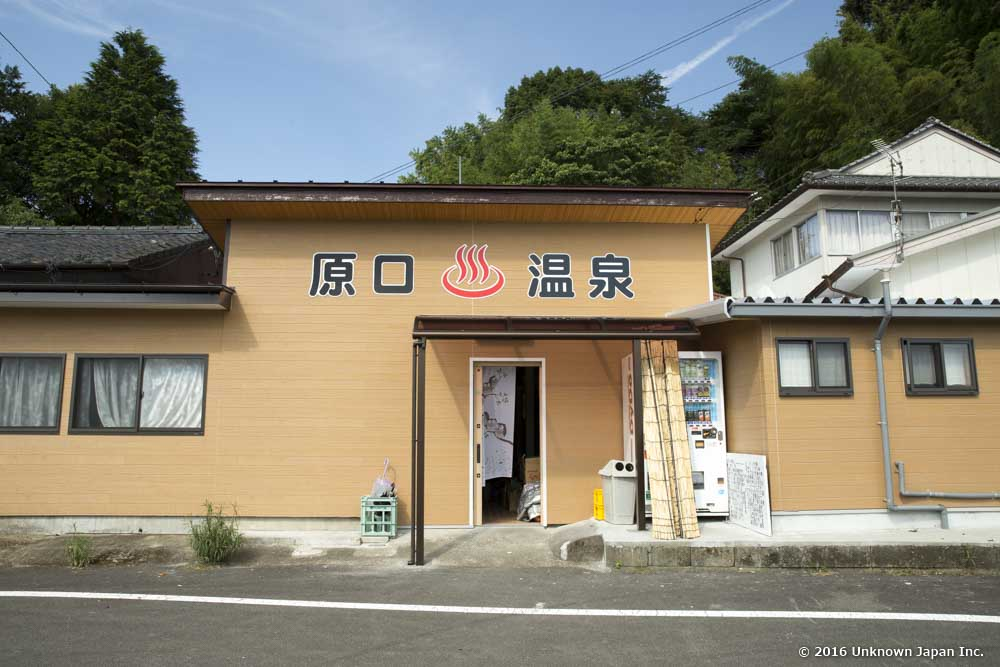haraguchi onsen, appearence