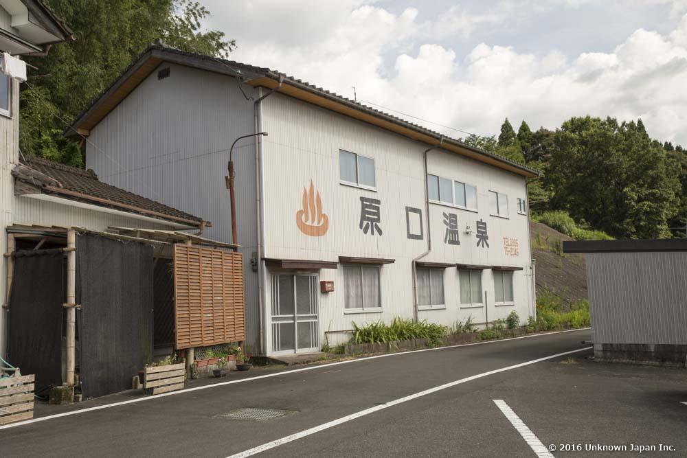 Haraguchi Onsen, building
