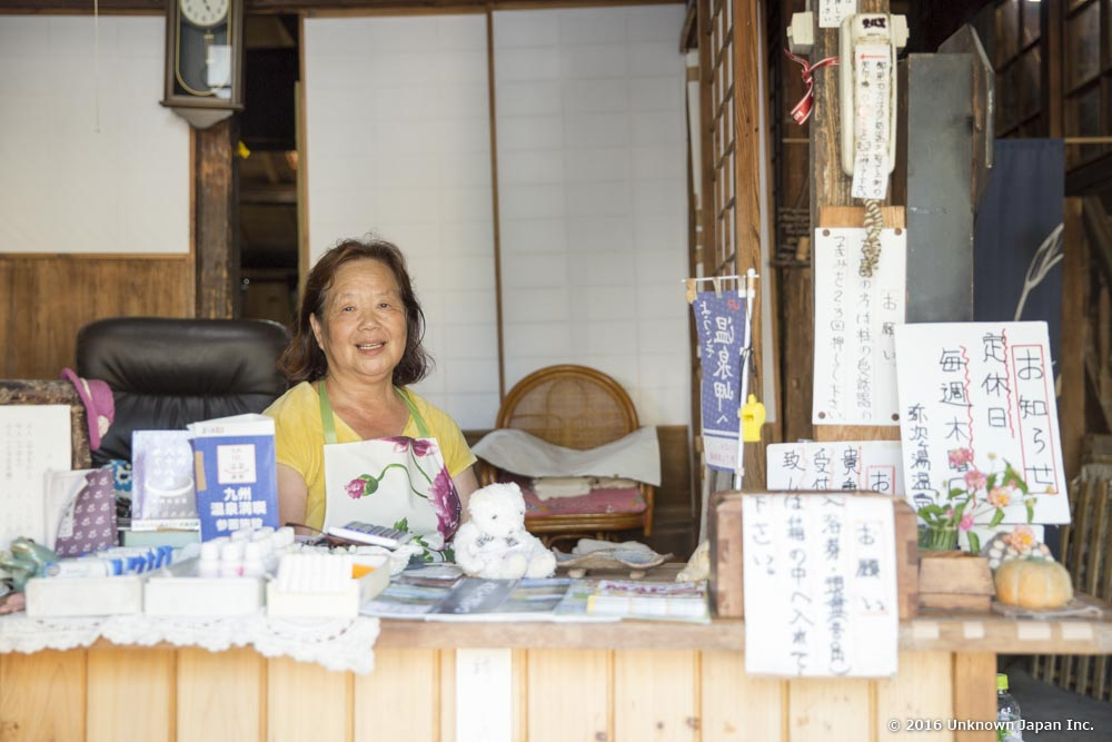 Yajigayu Onsen, owner