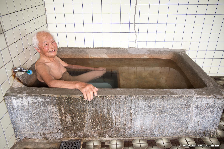 Otaninoyu, bather