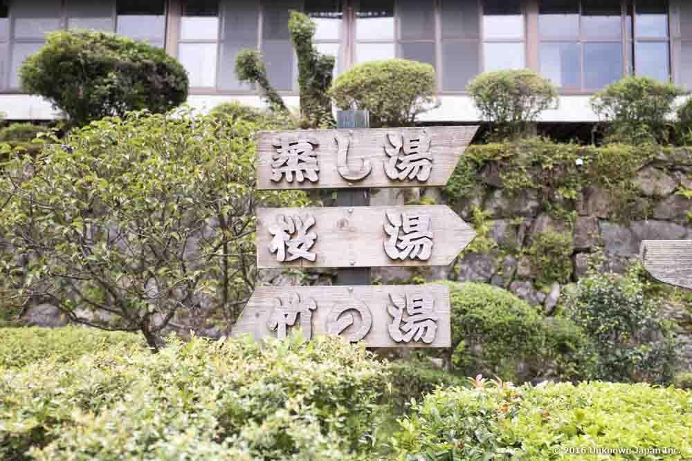 Nansyukan, nameboard