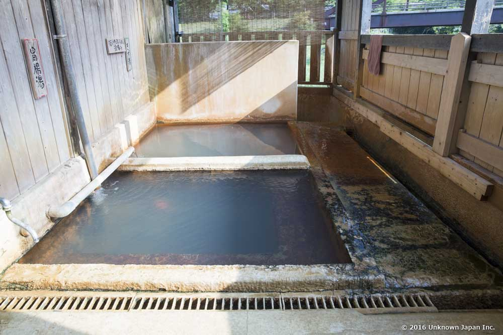 Tajima Honkan, bath 2