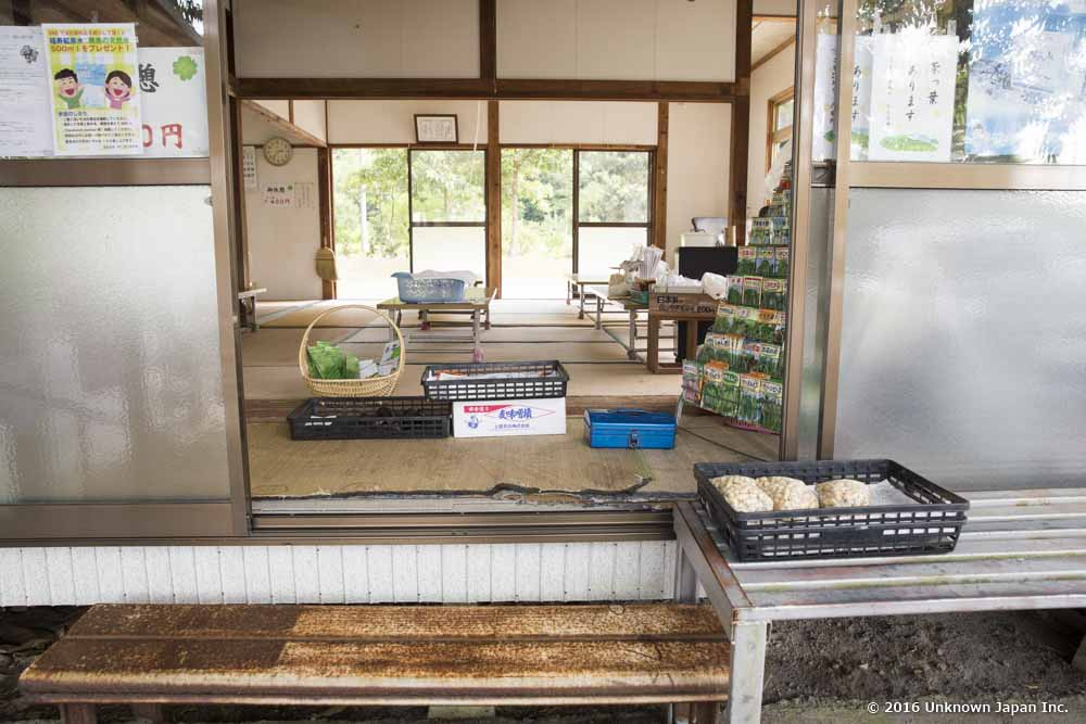 Fukujyu Onsen, lounge