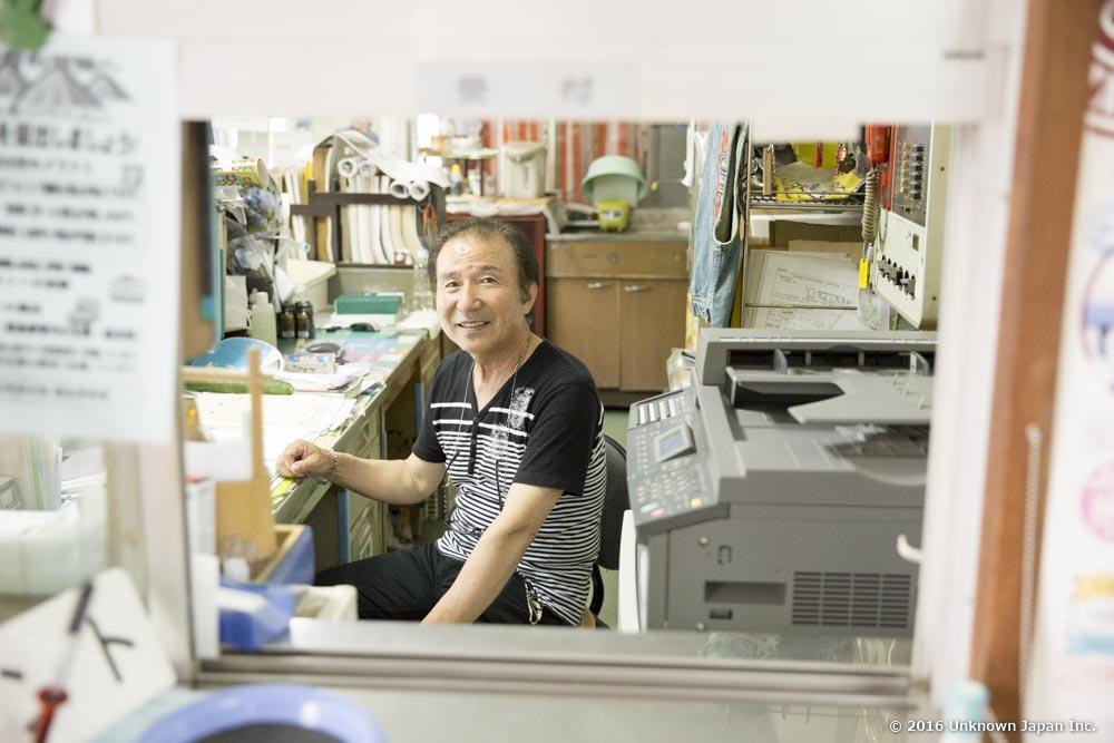 Kiraku onsen, owner