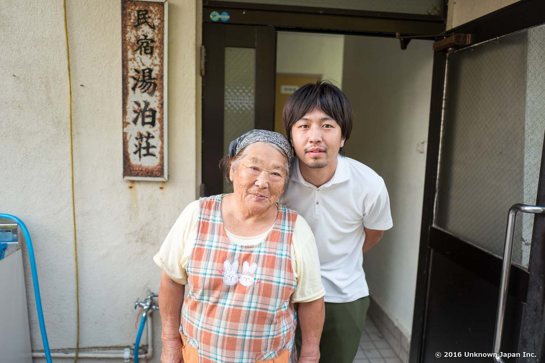 With  Akiyo Iwashita in front of Yudomariso Inn
