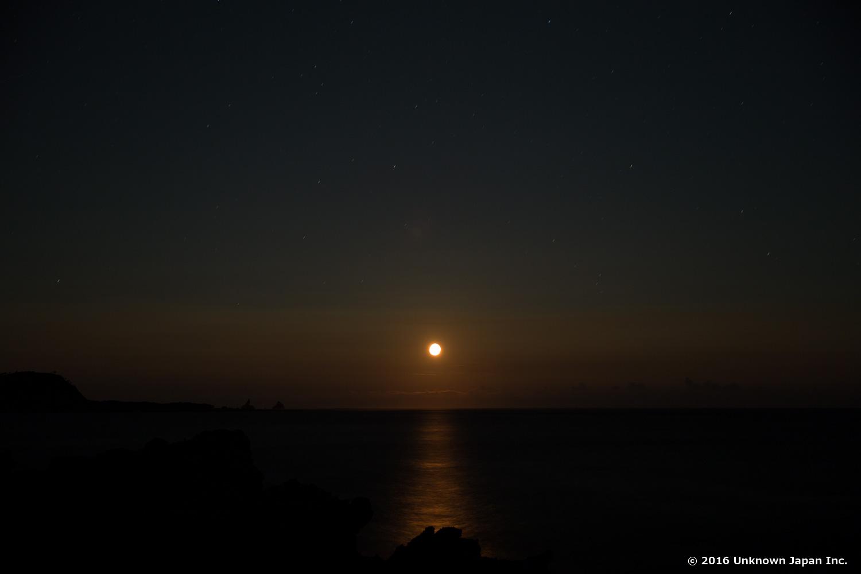 Masyonoyu, moon