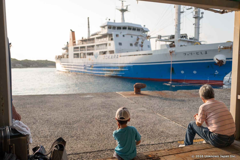 Masyonoyu, ship