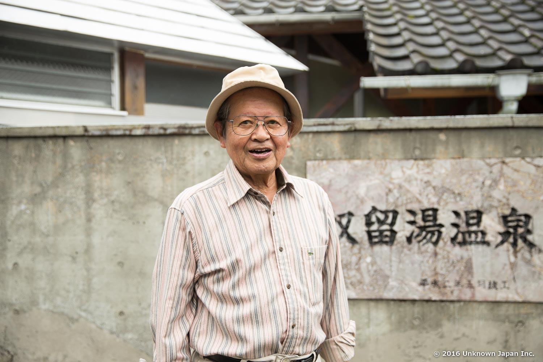 Nuruyu Onsen