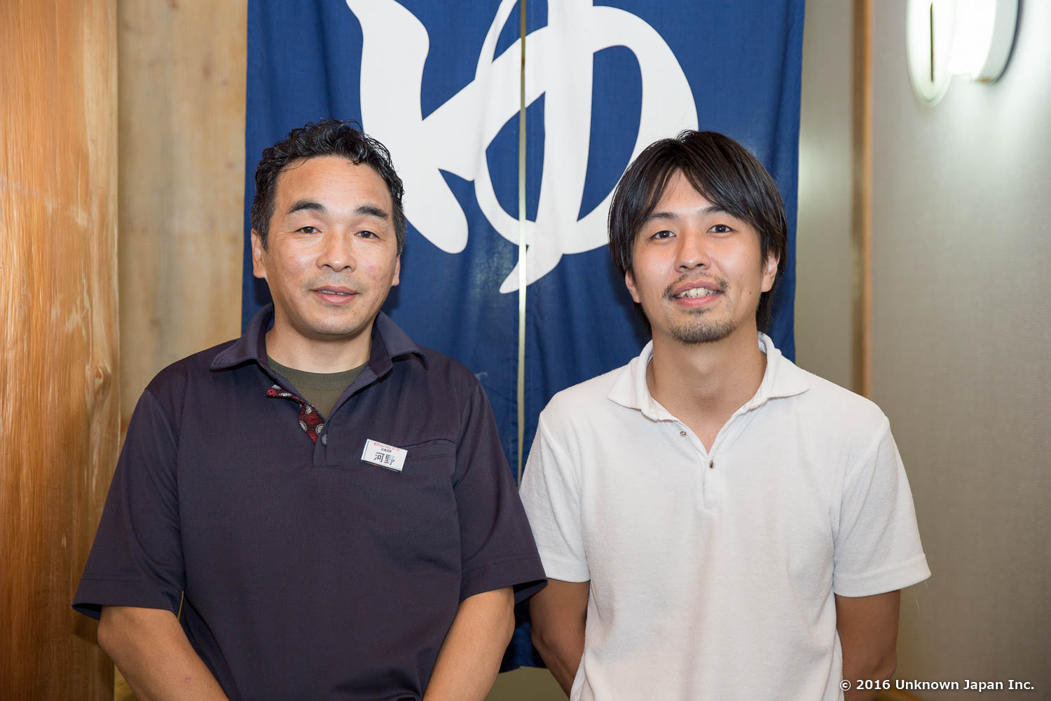 With the manager  Yuzuru , in front of the bathroom entrance