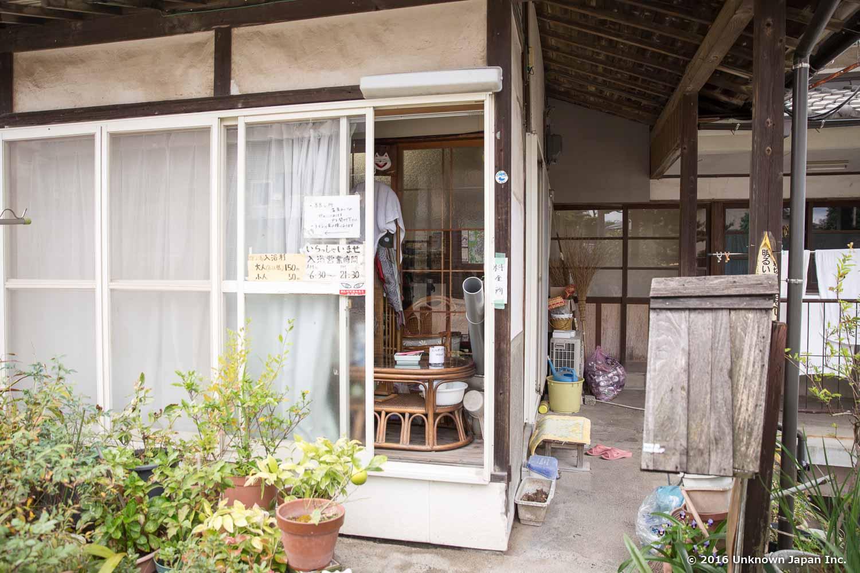 """Kannawa Onsen """"Tani-no-yu"""""""