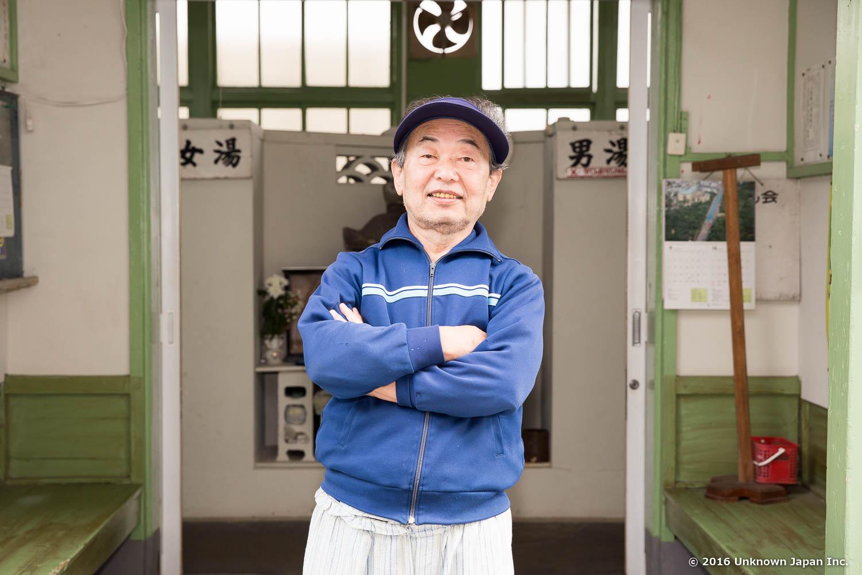 """Beppu Onsen """"Yamato Onsen"""""""