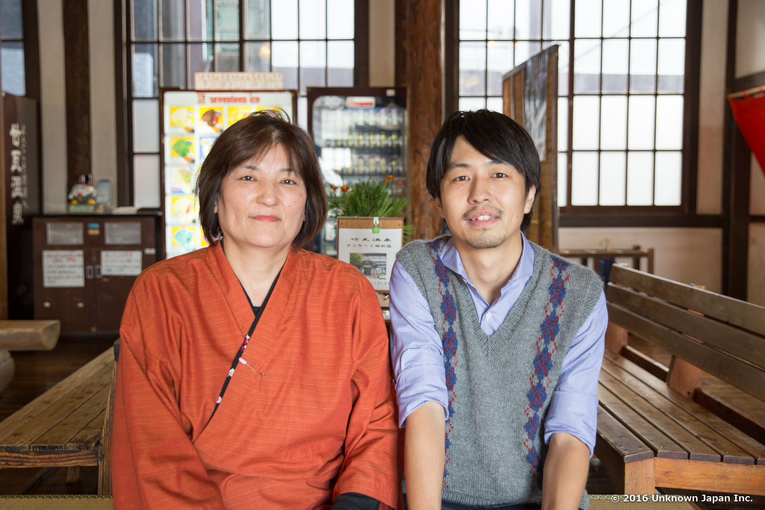 With a reception staff member,  Setsuyo , in the lounge