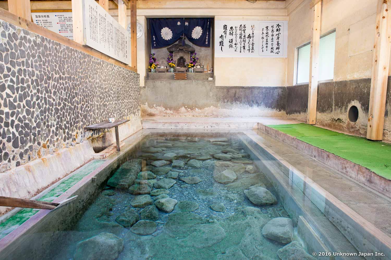 Kan no Jigoku Onsen