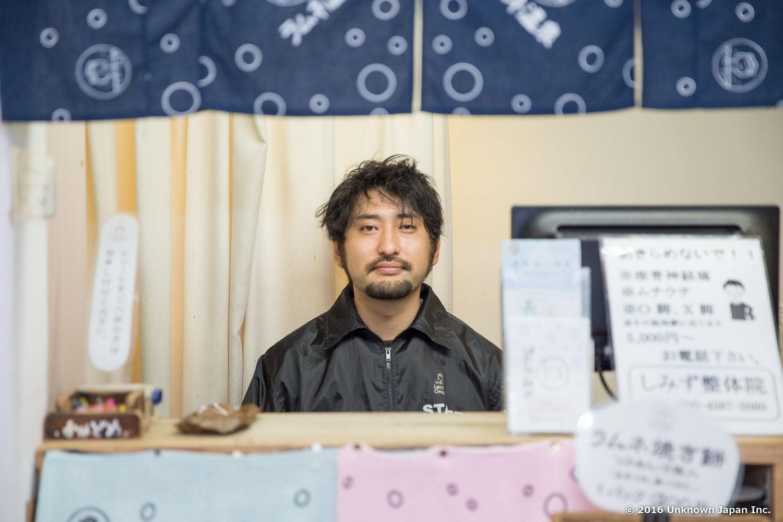 """Nagayu Onsen """"Ramune Onsenkan"""""""