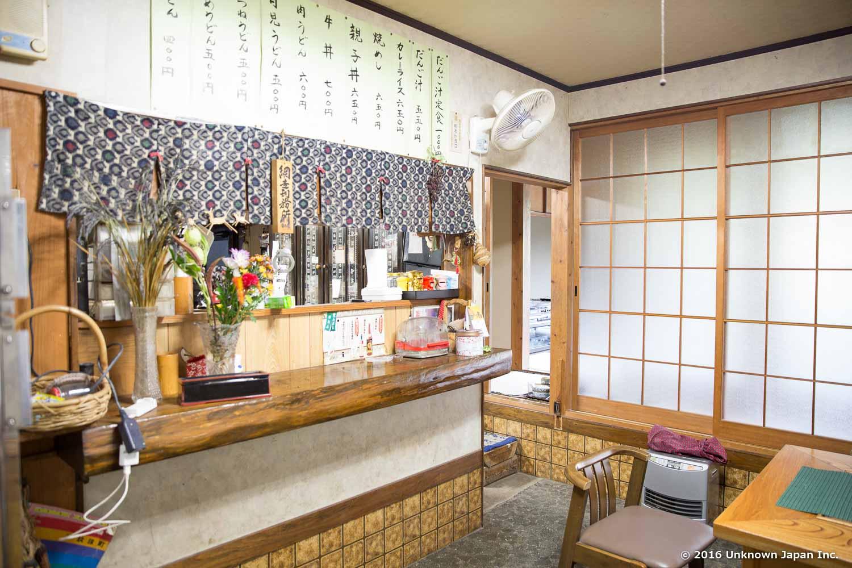 """Kusu Onsen """"Tsurukawa Onsen"""""""
