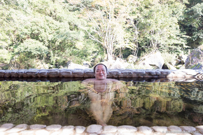 "Yabakei Onsen ""Wakayama Onsen"""