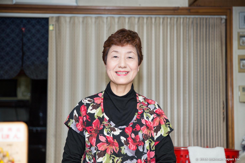 Yoake Yakuto Onsen