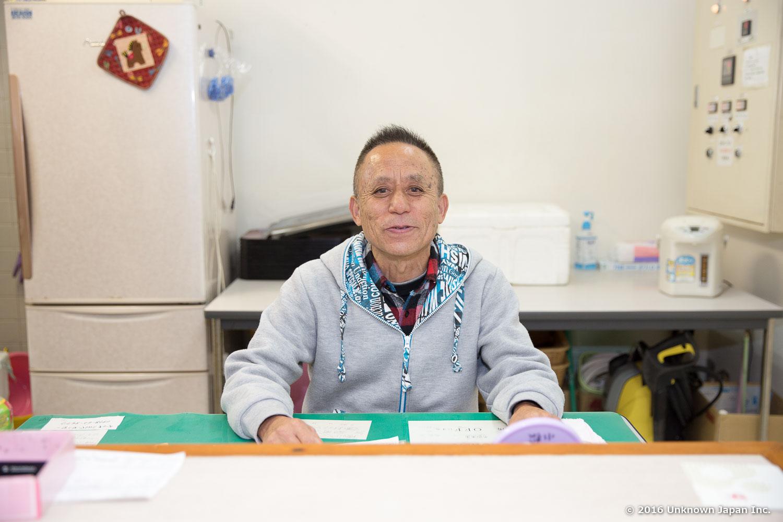 "Yamaga Onsen ""Yamaga Onsen Centre"""