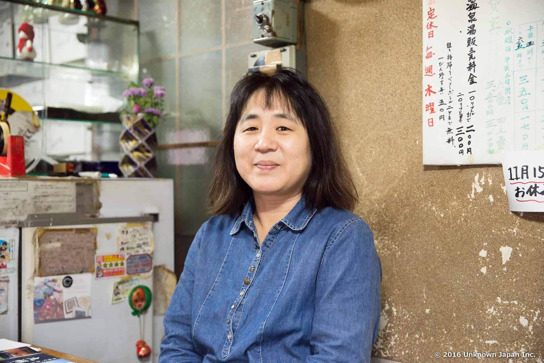 """Hakata Onsen """"Ganso Motoyu"""""""