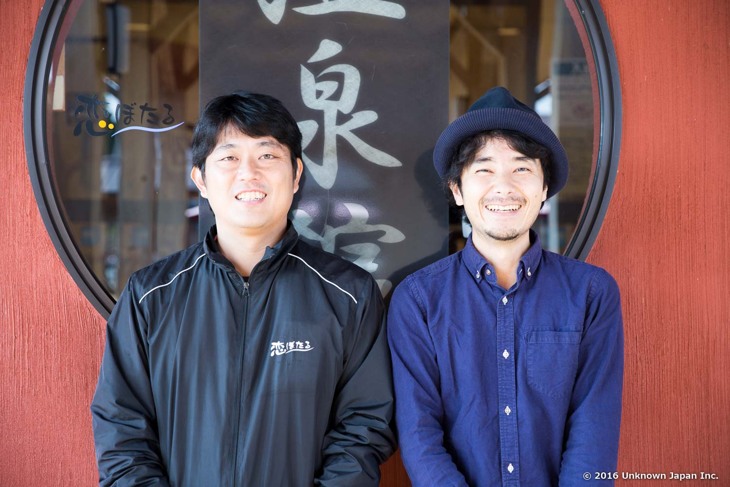 With the manager  Yoshiharu Mizuno , in front of the entrance