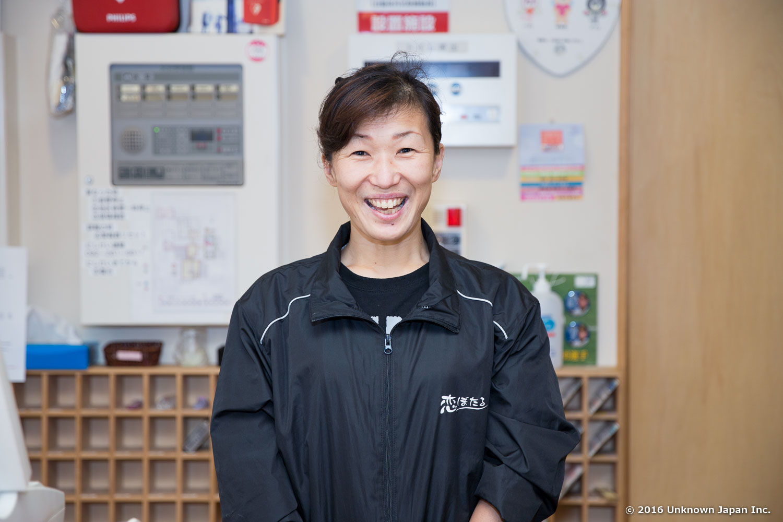 "Kawanoeki Funagoya ""Koibotaru"""