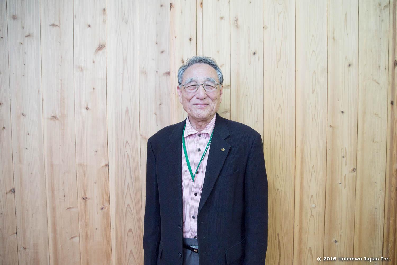 """Okawa Onsen """"Midori no yu"""""""