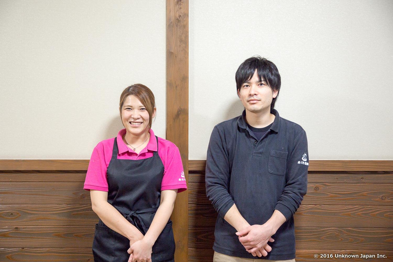 Aoki Onsen