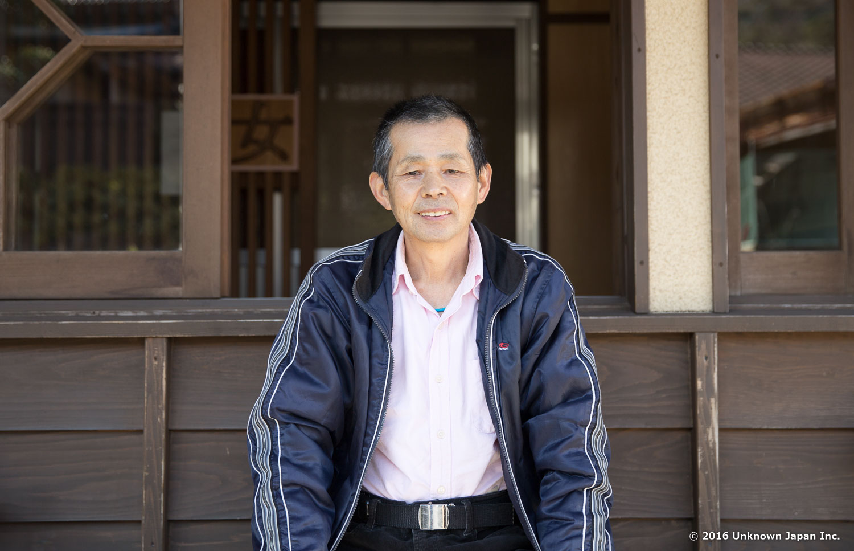 "Unzen Onsen, Yunosato Onsen Kyodo Yokujyo ""Dankyu Buro"""
